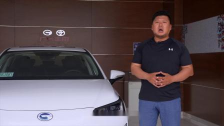 胖哥试车 新能源你一定要重点关注的车型 广汽丰田iA5-胖哥汽车