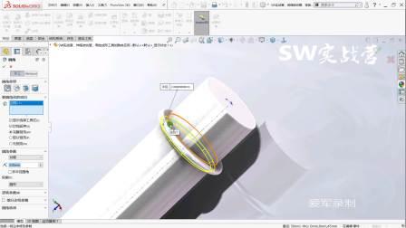 SW实战营SolidWorks建模视频教程,伸缩波纹管,弯曲成形工具的熟练应用