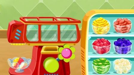 宝宝甜品店 妙妙制作美味冰淇淋球 宝宝巴士亲子游戏
