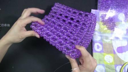 桔子汽子包全集视频教程 DIY手工串珠包包 编珠包包桔子包教程