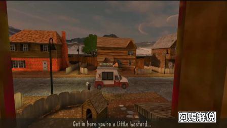 冰淇淋怪人罗德变成了哈利波特,你信吗游戏解说视频