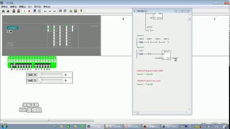 西门子PLC--S200基本指令编程入门04节