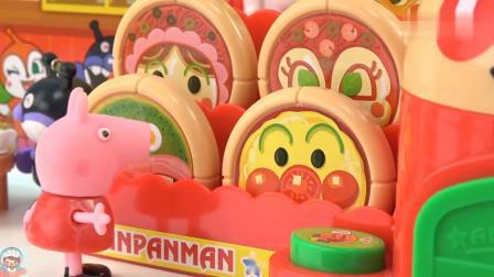《玩具益趣园》小猪佩琪超级喜欢吃披萨