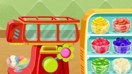 草莓、香蕉、西瓜、蓝莓做出不同味道冰淇淋?宝宝巴士游戏