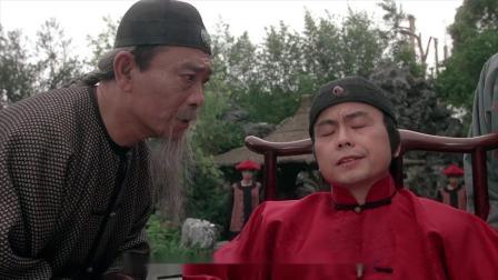 《九品芝麻官》龙星向皇帝告秦小莲冤案,皇帝封龙星为八府巡按游戏解说