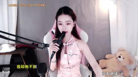 斗鱼主播微醺的甜妹2020年6月13日完整直播视频录像回放2334