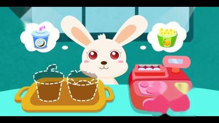 宝宝梦想小镇 兔依依体验看电影吃爆米花 宝宝亲子益智
