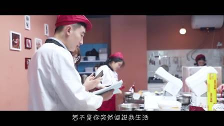 杭州港焙西点拱墅学糕点培训去哪里杭州的西点学校