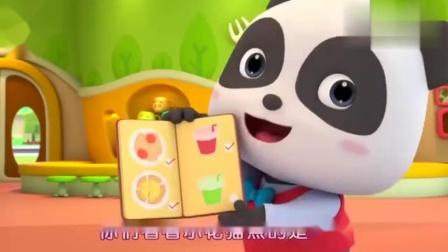 《宝宝巴士职业体验》服务员 小花猫中秋节去餐厅点了份批萨饼
