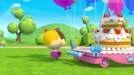 宝宝巴士:乐乐的生日蛋糕飞上天,救援队帮忙拿回了蛋糕,带来不一样的生日惊喜