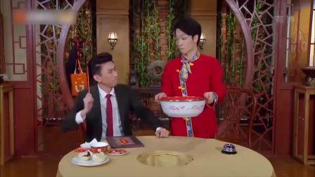 小品:油条被服务员说成至尊甜点,法国叫法鞭!顾客:我让你编!