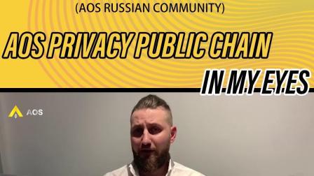 AOS全球发声NO1英语社区.mp4