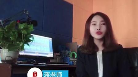 武汉黄石儿童语言训练 小孩3岁不说话 杨清语语言矫正机构武汉中心