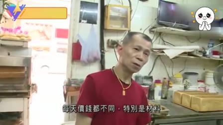 香港面包店老板:一个菠萝包卖3.5元,如果房东再加租,我不做了