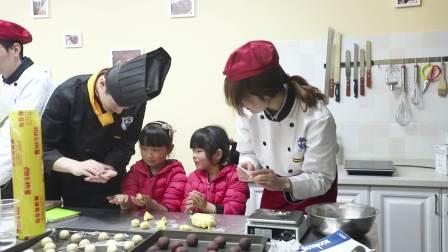 杭州港焙西点宁波蛋糕烘培培训学校