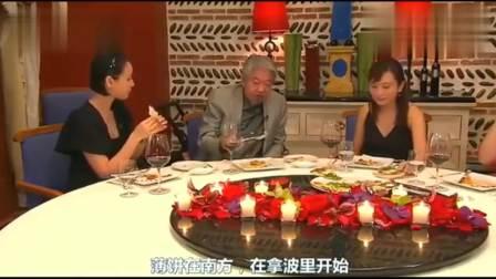 """蔡澜叹名菜:最""""奢华""""的披萨,一般人可能都吃不起!"""