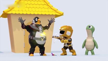 迷你特工队游戏:小乌龟的孩子被抓起来了,麦克斯看到了会怎么做