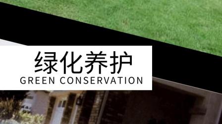 上海国勤物业有限公司