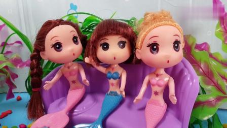 小美人鱼公主和朋友们在海底世界游乐场玩捉迷藏,一起买冰激凌
