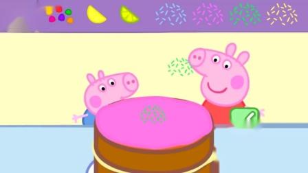 哇,佩奇和乔治会做蛋糕啦 是巧克力味的哦 小猪佩奇游戏