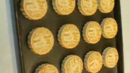 软香酥皮月饼配五仁黑芝麻玫瑰馅配方保质期长技术教学