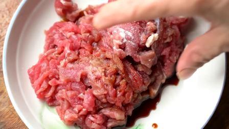 安庆青椒牛肉丝的家常做法,这才是老安庆的味道,安庆美食.