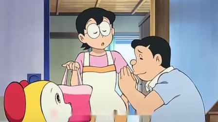 哆啦美看到购买清单上有自己的菠萝面包,这下可把她开心坏了!