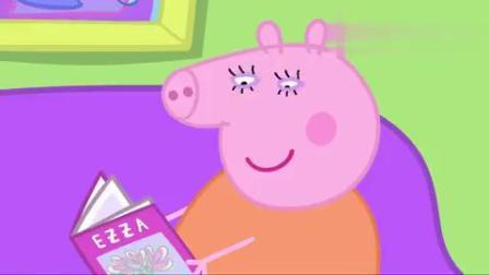 猪妈妈生日了,佩奇猪爸爸准备生日蛋糕,还不让妈妈看到!