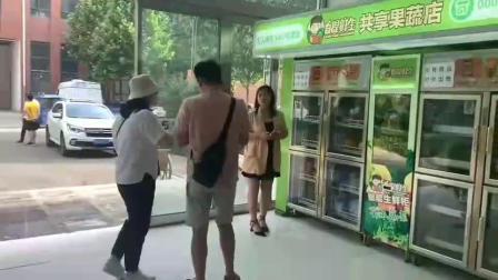 自助果蔬售卖机.mp4