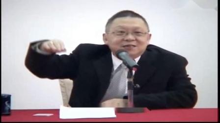 风水大师李居明九星风水学