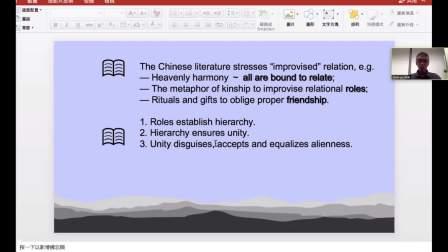 石之瑜《中国与后西方国际关系理论》.mov