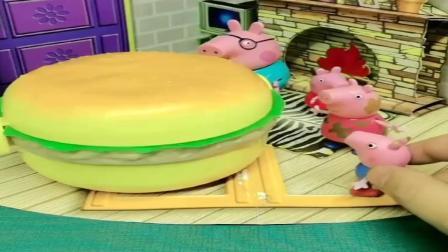 乔治过生日啦,佩奇一家精心准备了惊喜汉堡包,乔治却不愿意打开!