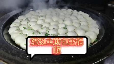 上海德志餐饮,灌汤生煎包培训