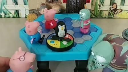乔治和小鬼玩破冰企鹅,发现陆战僵尸欺负小朋友,召唤巨人僵尸收拾它