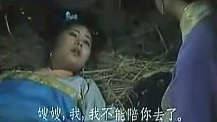 安徽黄梅戏《孟姜女》杨俊 张辉 中国老电影1986年_高清.mp4