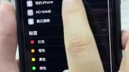 苹果otg 13系统读取u盘里面的文件