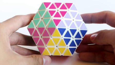 Master HexaGem