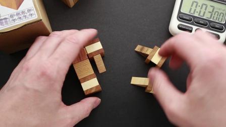 Solving puzzle with multiple goals. Akiyama packi