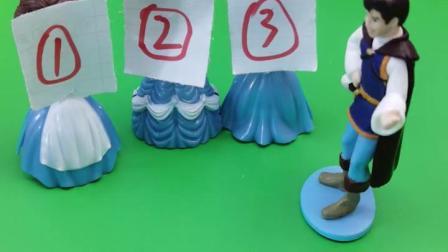 王子要选王妃,结果公主们都穿了蓝色的礼服,王子不知道哪个是真的白雪!
