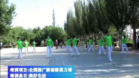 大同老体举办全国老年柔力球最新套路《美好生活》健身骨干培训班