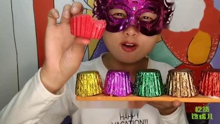 """馋嘴儿小姐姐吃创意""""纸杯蛋糕巧克力""""炫彩似树桩,香甜滑嘎嘣响"""