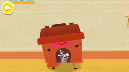垃圾桶的颜色涂好了,是什么颜色呢?宝宝巴士游戏
