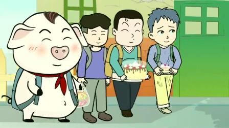 猪屁登:小蛋糕换来大蛋糕,这次富贵赚了