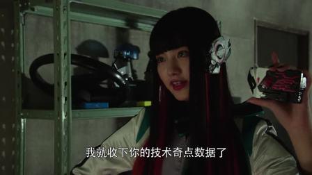 假面骑士01 第35.5话