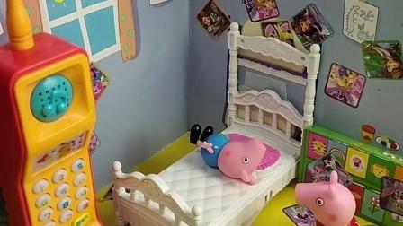 小猪乔治睡觉的时候总是唱歌,猪妈妈来教育乔治了,佩奇唱歌却被猪妈妈夸奖!