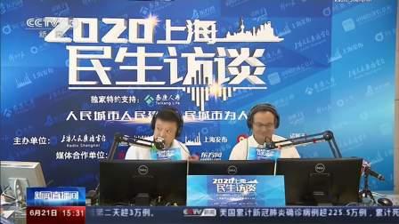 上海 服务务工人员 公租房将试点拆套供应