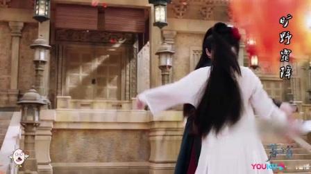 我在用《东宫》打开林敬与容婳,虐恋之下背负家族血海深仇!截了一段小视频