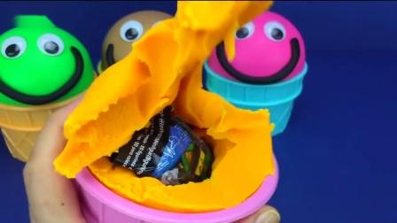 冰淇淋球里还藏着惊喜呢,用剪刀把橡皮泥剪开就看到里面的礼物啦
