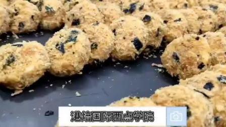 港焙西点杭州哪里可以学甜品杭州哪里学西点比较好杭州哪里有学烘焙