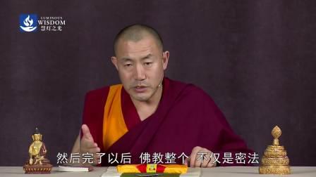 慈诚罗珠堪布《上师瑜伽的修法》04